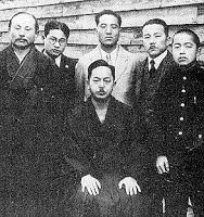 Mabuni setaed  funakoshi miyagi.jpg