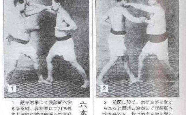 Motobu-Choki-Kumite-13-and-14-Okinawa-Kenpo-Karate-Jutsu-Kumite-Hen-645x400.jpg