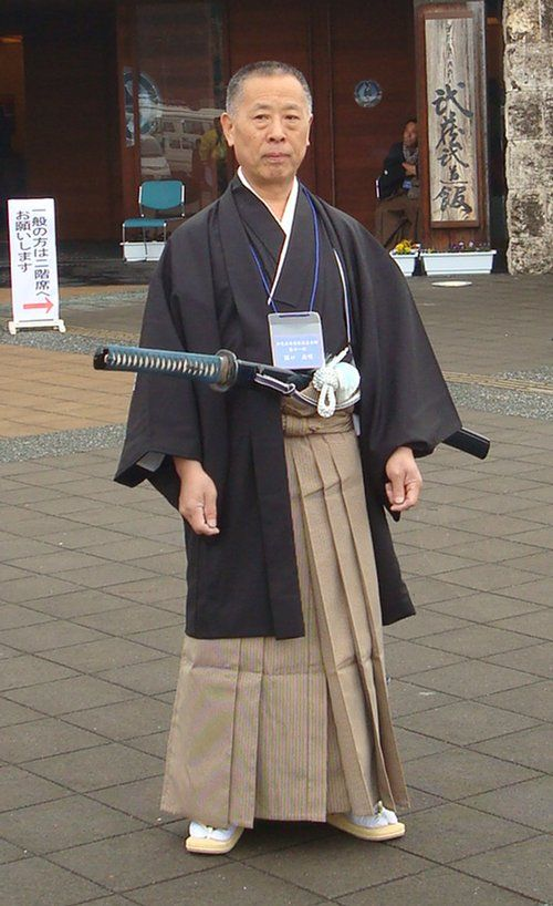 Sensei-hakama.jpg